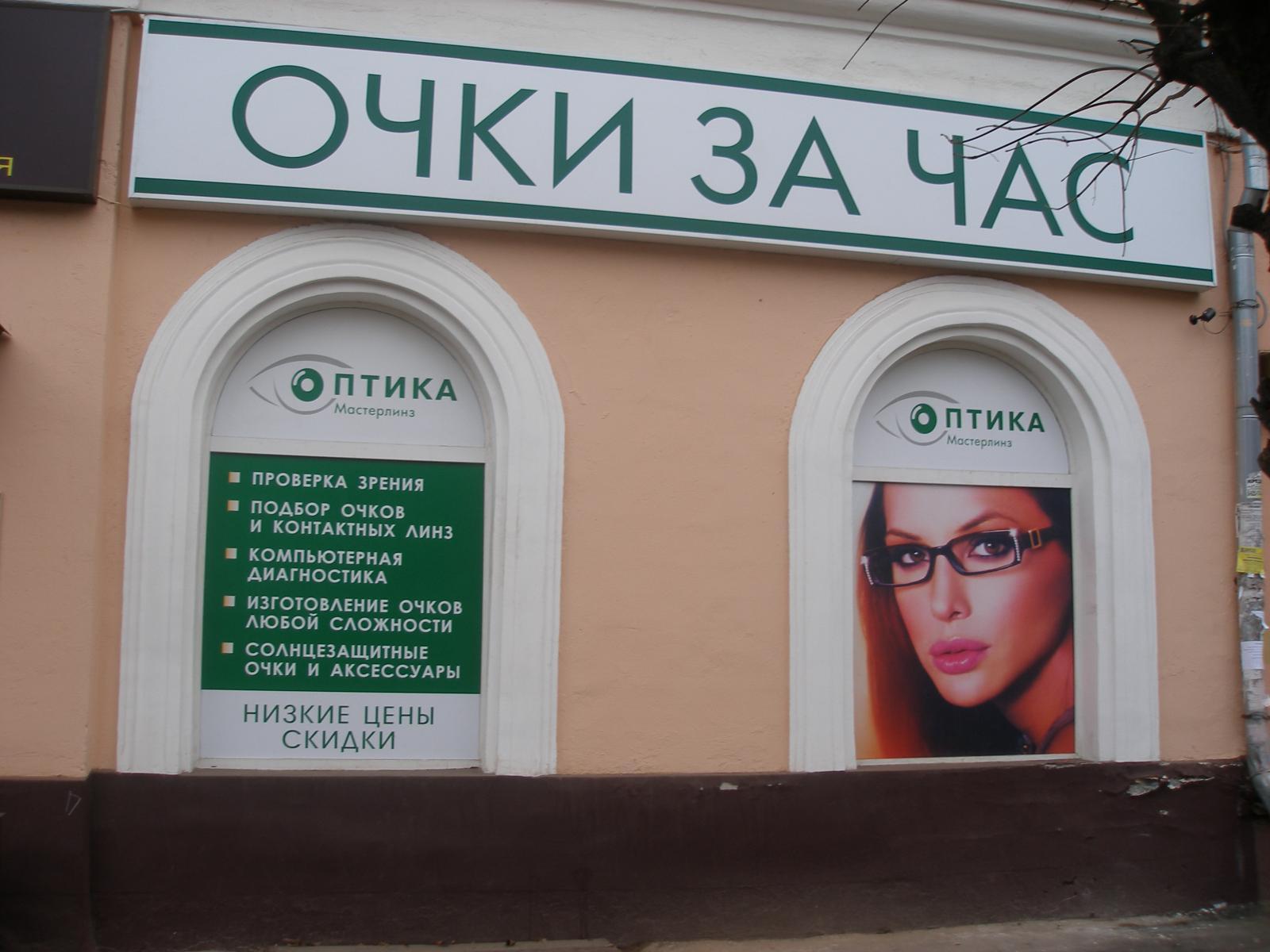 Официальный каталог Шатура мебель - гостиные.