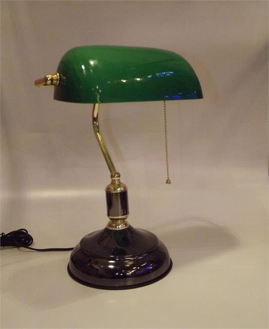 Купить настольные лампы в Липецке, сравнить цены на